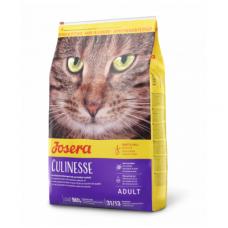 Josera Culinesse, 2 kg + pakabukas DOVANŲ!